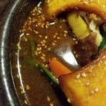 アジアンスープカリー べす - スープ
