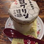 めんちゃんこ亭 - 冬季限定白プリン