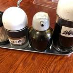 お食事処 かいがん - 醤油3種類