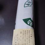 Suehiro -