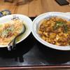 桂林米粉 山水家 - 料理写真: