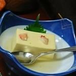 札幌かに本家 - 「かに豆腐」