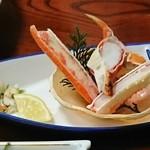 札幌かに本家 - 「本タラバかに・ズワイかにの味くらべ かに酢」