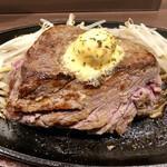 1ポンドのステーキハンバーグタケル - 1ポンド赤身ステーキ(1日5食限定)