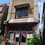 珈琲の店 プチ - 築120年の館