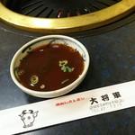 焼肉レストラン大将軍 - 料理写真: