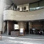 すき焼き・しゃぶしゃぶ・懐石料理 小豆 - この建物