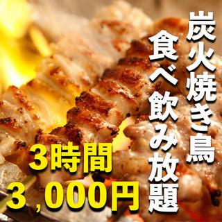 日本各地より上質な地鶏が当店に集う!一口頬張れば広がる旨味!
