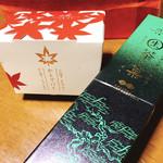 97320671 - 生茶の菓❤︎かえでパイ❤︎