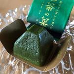 97320675 - 生茶の菓❤︎