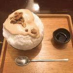 甘味ゆい - 胡桃(黒蜜つき)