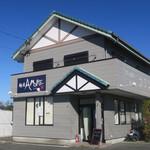麺屋AMORE -