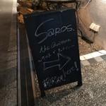 SAROS.the Quisson -