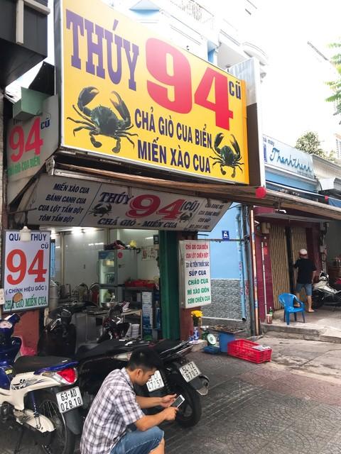 94 Thuy Restaurant>