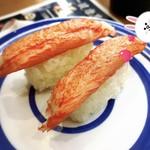 無添 くら寿司 -