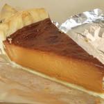 キッキリキ - ・「バタースコッチパイ(¥432)」