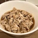 プラチナウドン 稲庭手業うどん アキタ - 創作Bの肉うどん980円