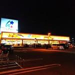 とん匠 - 極とん(とん匠) 南蔵王2号店 近くにはフレスタあり(2018.11.26)