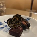 横浜ベイホテル東急 -