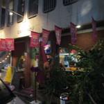 FOOTBALL CAFE CAMP NOU -