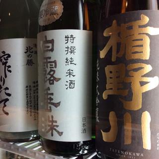 和食に合うお酒を豊富に