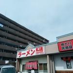 麺ズ赤のれん -