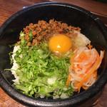 牛辛麺 - ベトナムハーブご飯