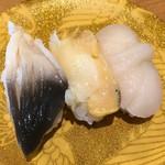 グルメ回転寿司 函太郎 - 貝三昧 864円