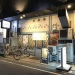 97351031 - あさひ 尼崎本店 外観