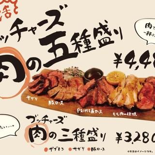 """絶大な人気を誇った""""肉の5種盛り""""復活!!"""