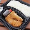tonkatsuosamu - 料理写真:すごくおいしいとんかつ弁当