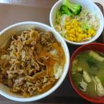 すき家 - 牛丼サラダセット