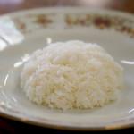 元祖インドカレー 小いけ - ご飯