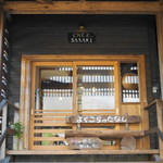 パン工房ささき亭 - 入口