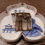 97355648 - 秋刀魚を軽く炙ったもの、肝ソースと共に