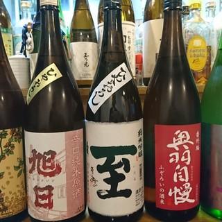 """常時25種ご用意の""""日本酒""""◆3種の銘柄飲み比べも楽しめます"""