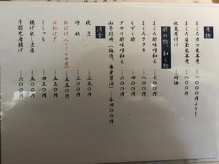 桂城 - 2018.11