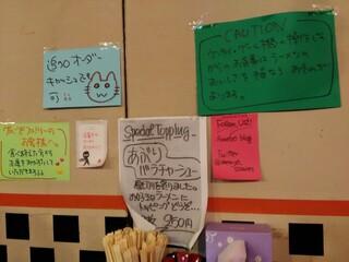 麺屋 Somie's - お知らせ