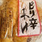 永井豆腐店 - ピリ辛あげ(200円)(2018.11.現在)