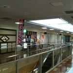 魚河岸寿司 - 話題のお店だけど外観は超普通