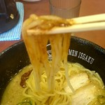 97370119 - 麺リフトアップ