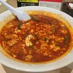 元祖辛麺屋 桝元 - 元祖辛麺(10辛・ちぢれ麺)
