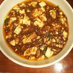SHIBIRE NOODLE 蝋燭屋 - 麻婆麺