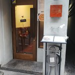 SHIBIRE NOODLE 蝋燭屋 -