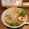 Fujimonseimen - 料理写真: