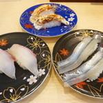 廻る寿司 金太郎 - 炙り真鯛、しまあじ、さより