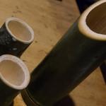 浅草一文 - クーポンの竹酒