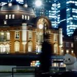 97379203 - 東京駅