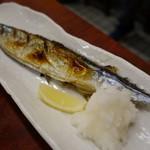 巣鴨ときわ食堂 - 料理写真:(2018/9月)根室産新サンマ