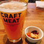 CRAFT MEAT -